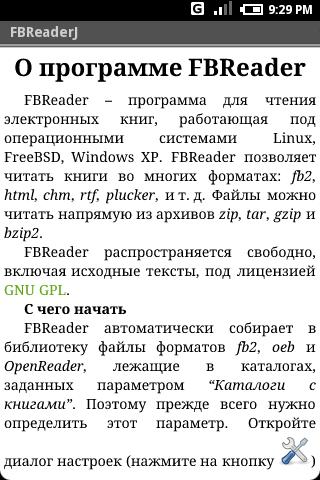 Android читалка с переводчиком - фото 10
