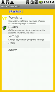 Speereo Voice Translator Free скачать