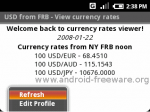 Currency Viewer - просмоторщ