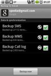 Backup to Gmail - бэкапим SM