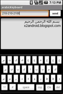 Arabic Keyboard [v1.0b] - скачать