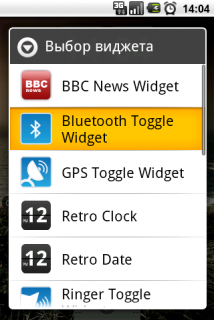Bluetooth Toggle Widget - Вк